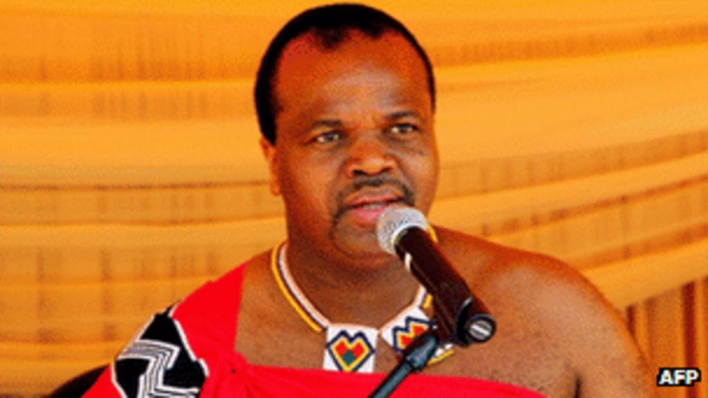 King Mswati net worth.