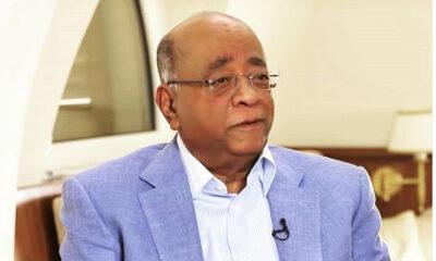 Mo Ibrahim net worth