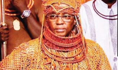 Oba Ewuare II Net Worth