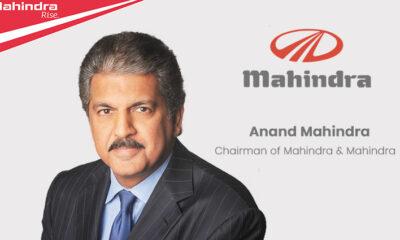 Anand Mahindra net worth